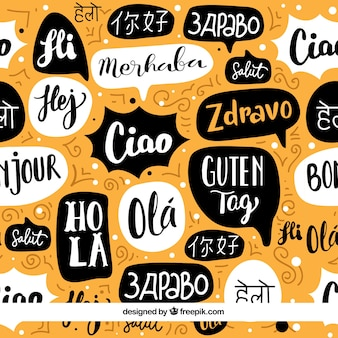異なる言語のハロー・ワード・パターン