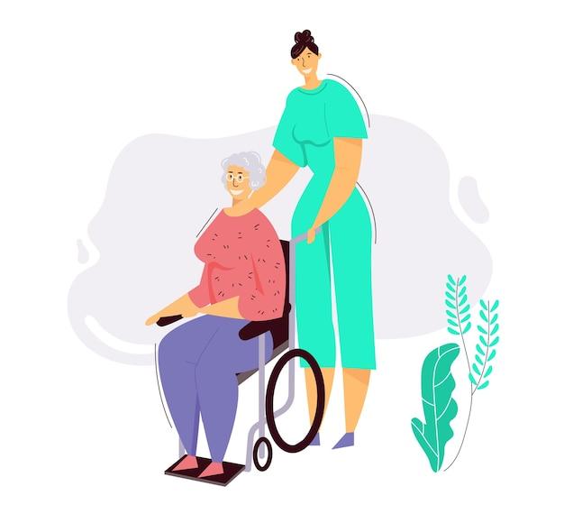 ヘルプとケア高齢者の概念。女性キャラクターは年配の女性が歩くのを助けます。シニア患者と看護師。年金受給者療法。