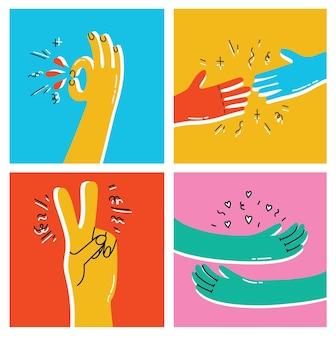 Концепция помощи и сочувствия двумя руками, помогая друг другу вектор простой минимальной иллюстрации, забота дает помощь, понимание дружбы, поддержку.