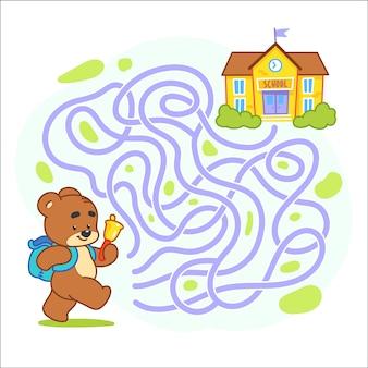 Помогите милому медведю найти правильный путь в школу. школьник с рюкзаком, ходить в школу через лабиринт. лабиринт игры для детей. день знаний иллюстрации.