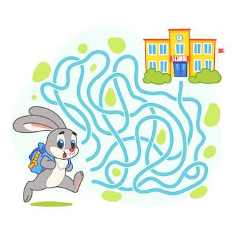 Помогите милому зайцу найти правильный путь в школу. школьник с рюкзаком бежит в школу через лабиринт. лабиринт игры для детей. день знаний иллюстрации.