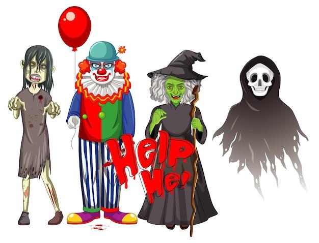Помогите мне текстовый дизайн с персонажами-призраками хэллоуина