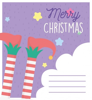 Helper legs merry christmas card template