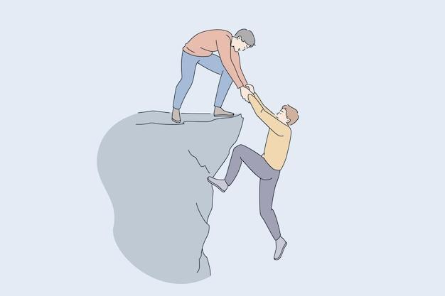 手と援助の概念を支援する