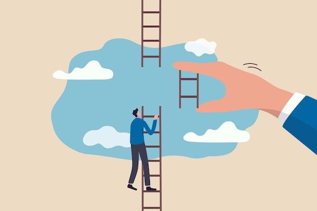 도움의 손길, 경력 목표에 도달하는 비즈니스 지원 또는 성공 개념의 사다리를 오르는 데 도움
