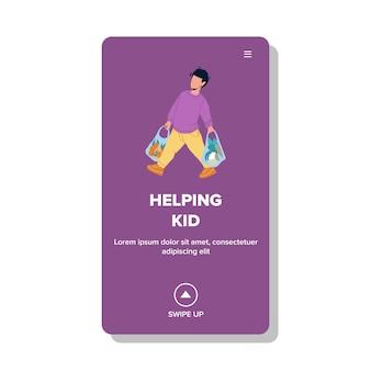 Помогая ребенку переноски сумок с вектором продуктовых продуктов питания. помогая мальчику малыша носить свежие овощи и фрукты. персонаж ребенок с хорошими манерами помогает родителям делать покупки в интернете.