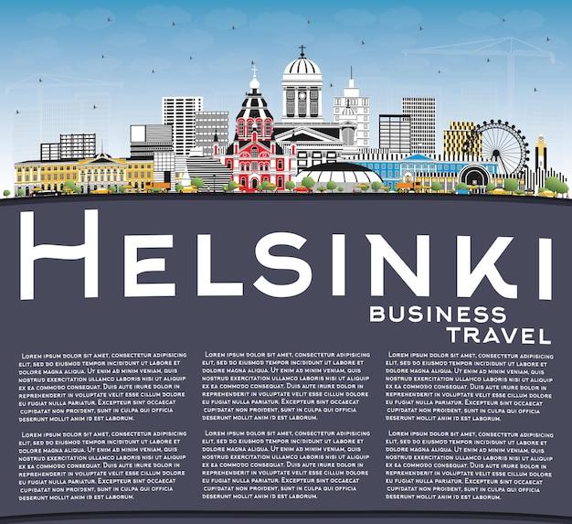 色の建物、青い空、コピースペースのあるヘルシンキフィンランドの街並み。ベクトルイラスト。歴史的な建築と出張とコンセプト。ランドマークのあるヘルシンキの街並み。