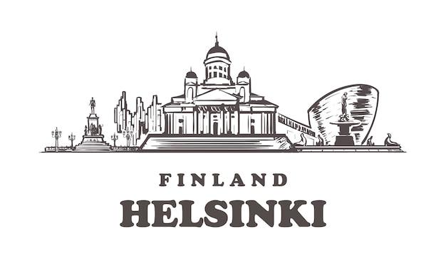 ヘルシンキスケッチシティ、フィンランド