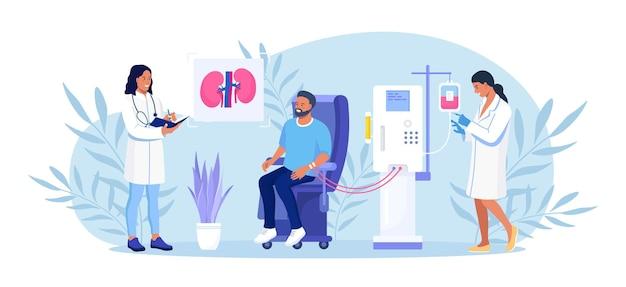 신부전 치료를 위한 혈액 투석 장비. 투석기를 통한 혈액 정화 및 수혈. 혈액 투석을 수행하는 의사. 신장 질환 치료를 받고 있는 환자
