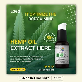 Hemp oil product social media instagram post banner template or square flyer