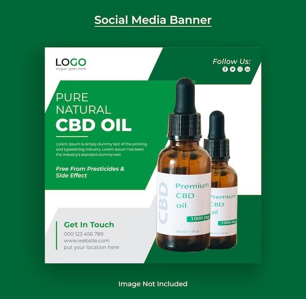 대마 또는 cbd 기름 인스 타 그램 게시물 소셜 미디어 배너 및 웹 배너 프리미엄 벡터