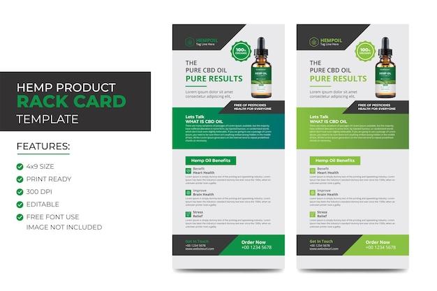 Hemp product rack card or dl flyer template