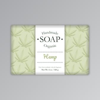 Hemp soap bar label template vector illustration packaging
