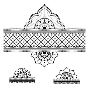 ヘナタトゥーフラワーテンプレートとボーダー。一時的な刺青スタイル。オリエンタルスタイルの装飾パターンのセット。