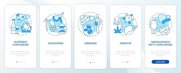 간 질환 유형 온 보딩 모바일 앱 페이지 화면