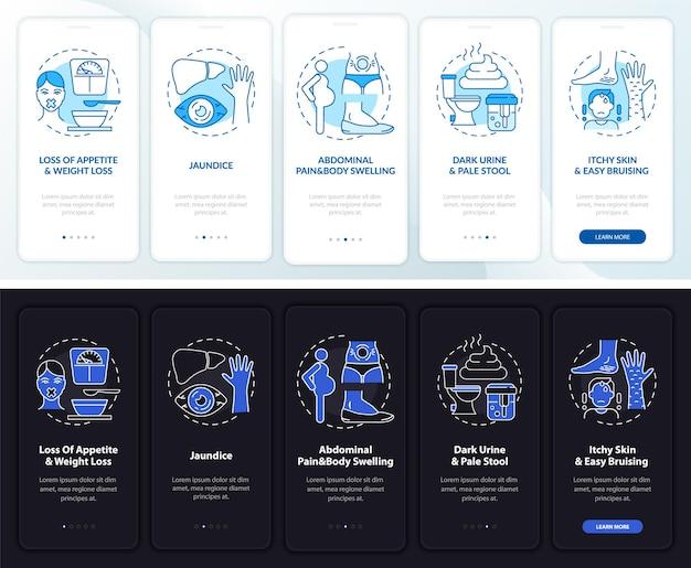 개념이있는 온 보딩 모바일 앱 페이지 화면의 간부전 신호