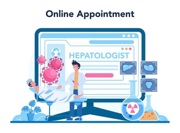 肝臓専門医のオンラインサービスまたはプラットフォームの図