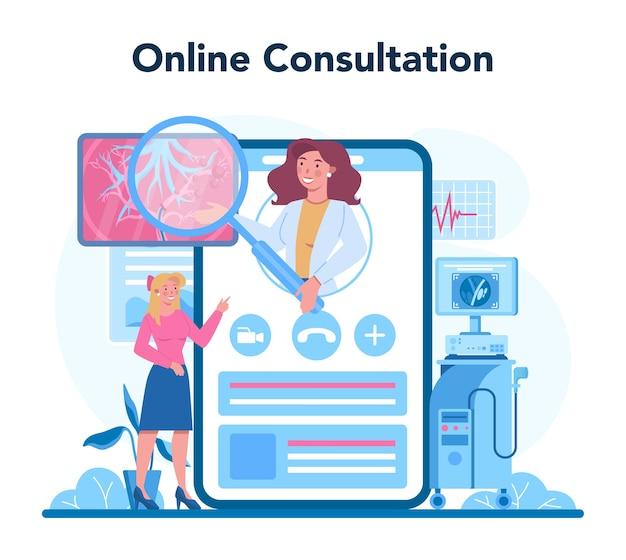 肝臓専門医のオンラインサービスまたはプラットフォーム