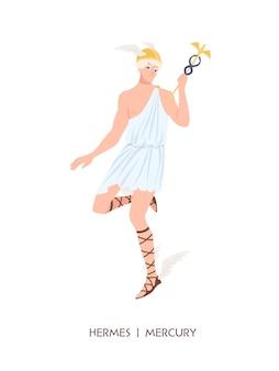 헤르메스 또는 머큐리 - 그리스와 로마 판테온의 무역, 상업 및 상인의 신, 올림포스 신들의 메신저. 날개 달린 헬멧을 쓴 남성 신화 캐릭터. 플랫 만화 벡터 일러스트 레이 션.