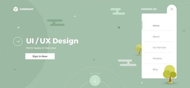 ウェブサイトやアプリのヒーローバナー画像