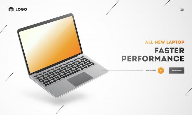 ヒーローショットやラップトップを使用してページのデザインを着陸。