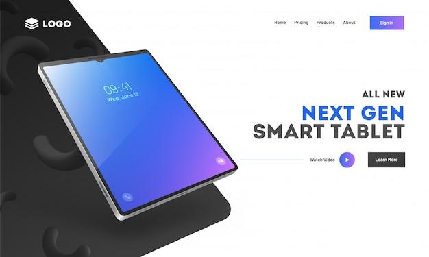 スマートタブレットを搭載したヒーローショットまたはランディングページデザイン。