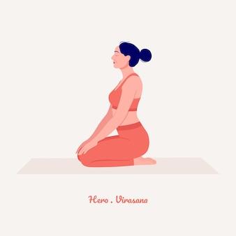 ヒーローヴィラーサナヨガのポーズヨガの練習を練習している若い女性