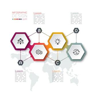 六角形のインフォグラフィック。モダンなデザインテンプレートのインフォグラフィック、4つのステップを使用します。