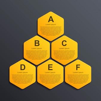 六角形オプションインフォグラフィックテンプレート。