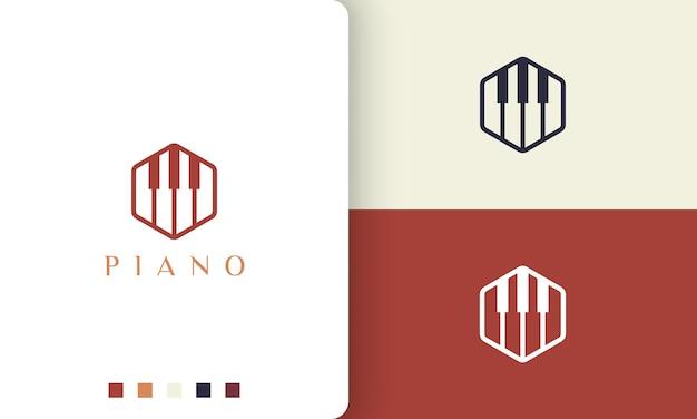 ミニマリストでモダンなスタイルの六角形のピアノのロゴやアイコン