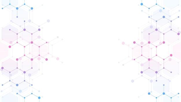 육각형 패턴