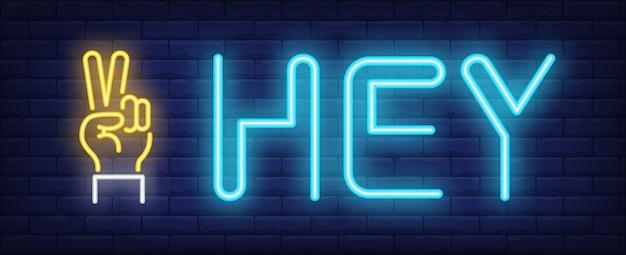Hey neon sign