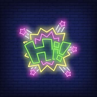 Hi lettering neon sign