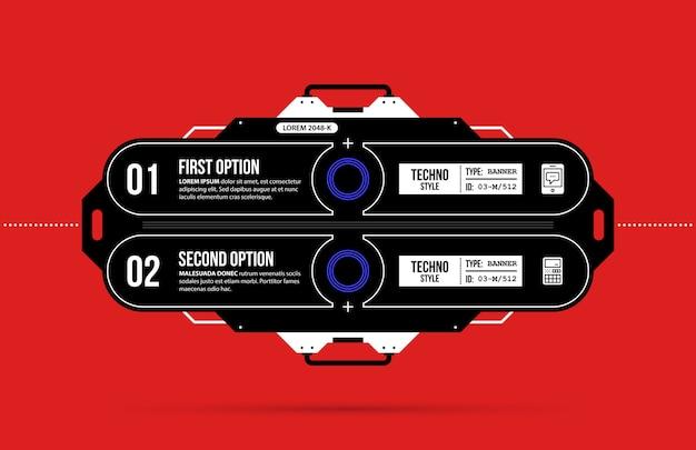 테크노 스타일의 두 가지 옵션이있는 하이테크 템플릿