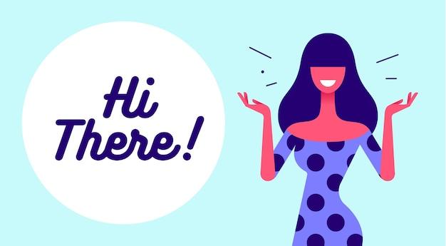 Всем привет. современный характер. деловая женщина офиса с улыбкой, волосами, платьем говорит текст пузыря речи привет. простой характер деловой женщины, секретаря.