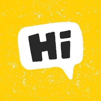 안녕. 연설 거품에 단어입니다. 재미있는 글자 인쇄술. 소셜 미디어 콘텐츠를위한 스티커.