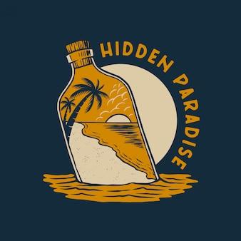 숨겨진 낙원