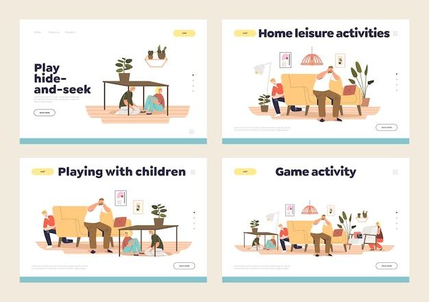 Игры в прятки и домашний досуг для всей семьи