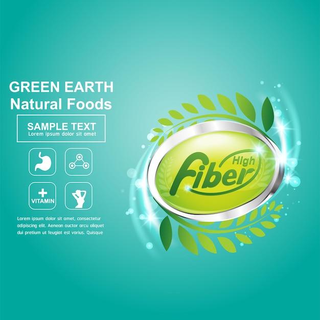 食物繊維の高繊維ロゴ、オーガニック広告またはプロモーションテンプレート