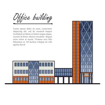 高層オフィスビル。ビジネスセンター。テキストのテンプレート。