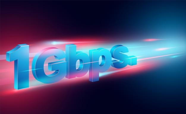 グローバルブロードバンドネットワークにおける高速インターネットの概念速度等尺性