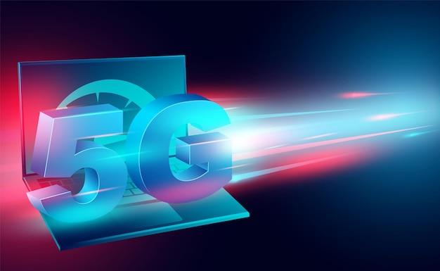 コンピュータラップトップブロードバンドネットワーク上の高速インターネットコンセプトネットワーク速度等尺性