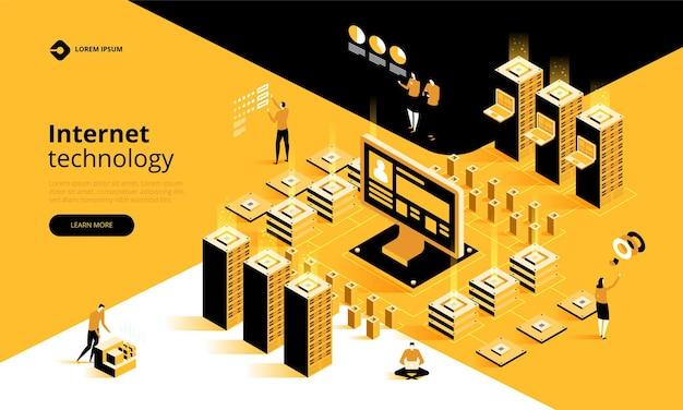 첨단 기술 개념 방문 페이지 템플릿