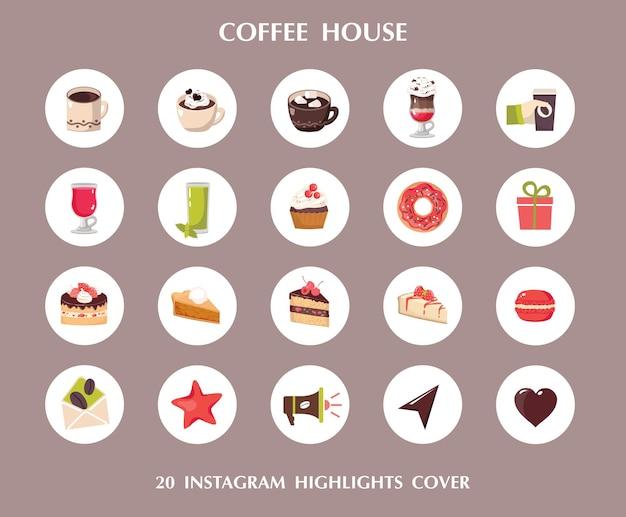 コーヒーハウスのハイライトカバー。