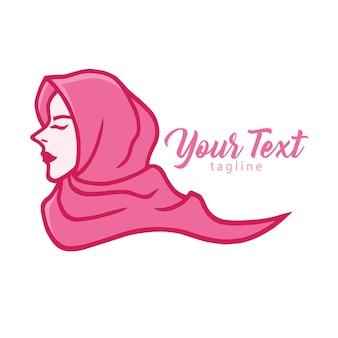 Hijab 로고 우아한 이슬람 소녀 아름다움 디자인 벡터