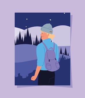 Путешественник с рюкзаком ночь