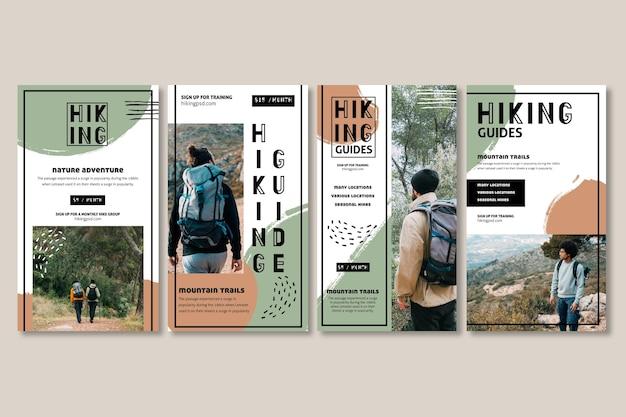 Instagramストーリーのハイキング