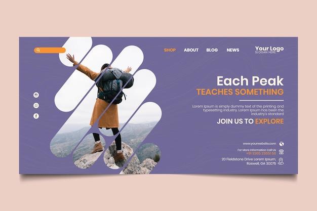ハイキングのランディングページテンプレート
