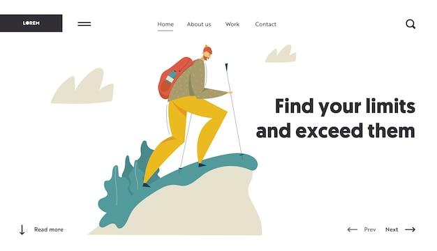 マウンテンズアドベンチャーランディングページでのハイキングツーリスト。バックパックウォーキングとトレッキングで旅する男。