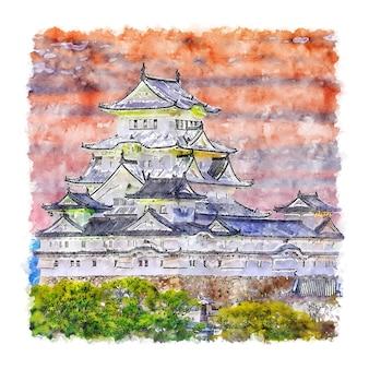 姫路城日本水彩スケッチ手描きイラスト